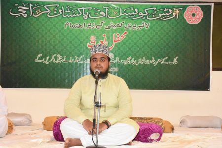 Mehfil Naat At Arts Council Of Pakistan Karachi (25)