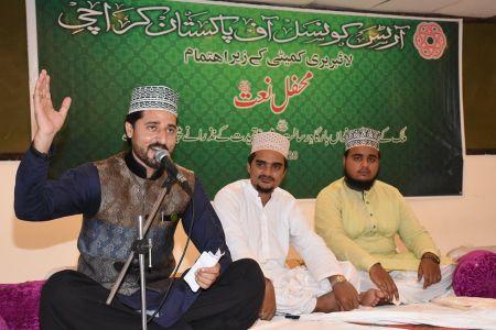 Mehfil Naat At Arts Council Of Pakistan Karachi (27)