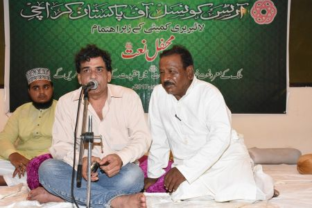 Mehfil Naat At Arts Council Of Pakistan Karachi (29)