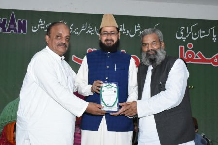 Mehfil E Hamd O Naat At Arts Council Karachi (1)