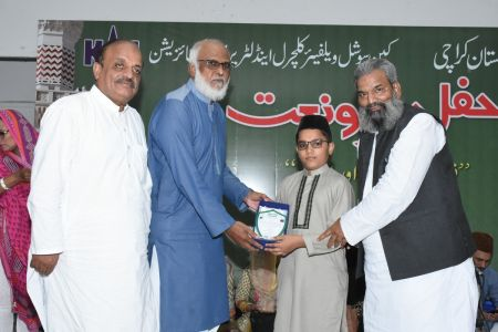 Mehfil E Hamd O Naat At Arts Council Karachi (2)