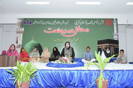 Mehfil E Hamd O Naat At Arts Council Karachi (3)