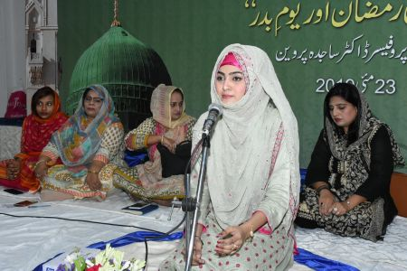 Mehfil E Hamd O Naat At Arts Council Karachi (4)