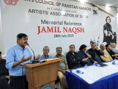 Memorial Reference For Artist Jamil Naqsh At Arts Council Karachi (5)