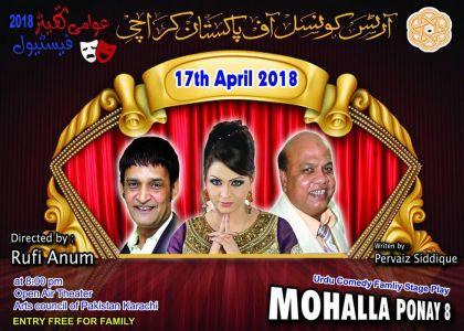 Mohalla Poney 8 - Awami Theater Festival 2018.jpg