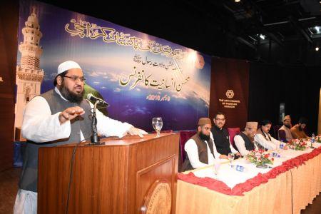 Mohsin E Insaniyat Conference (13)