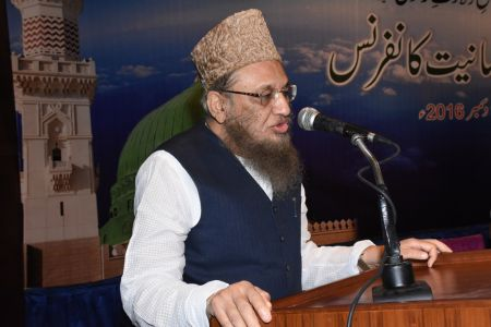 Mohsin E Insaniyat Conference (14)