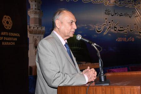 Mohsin E Insaniyat Conference (17)
