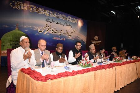 Mohsin E Insaniyat Conference (18)