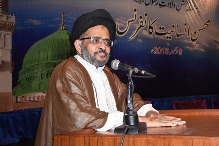 Mohsin E Insaniyat Conference (1)
