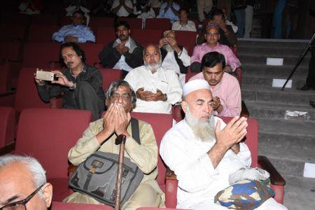 Mohsin E Insaniyat Conference (20)