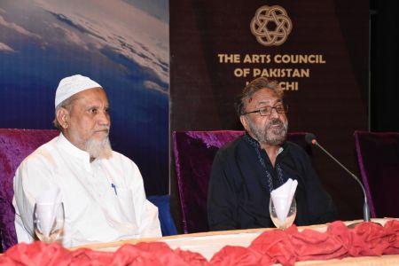 Mohsin E Insaniyat Conference (23)