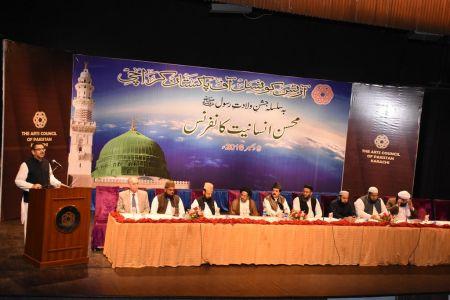 Mohsin E Insaniyat Conference (25)