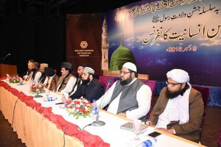 Mohsin E Insaniyat Conference (28)