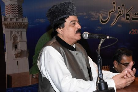 Mohsin E Insaniyat Conference (29)