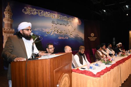 Mohsin E Insaniyat Conference (30)
