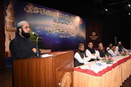 Mohsin E Insaniyat Conference (3)