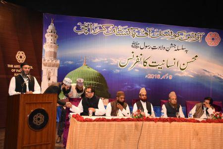 Mohsin E Insaniyat Conference (5)