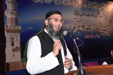 Mohsin E Insaniyat Conference (6)