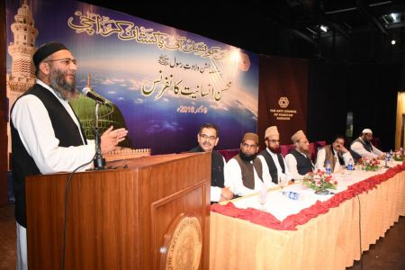 Mohsin E Insaniyat Conference (7)
