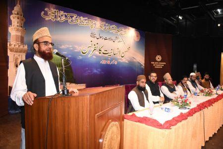 Mohsin E Insaniyat Conference (9)