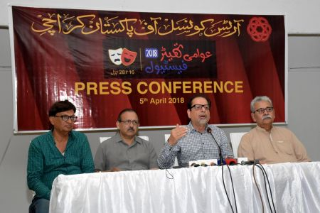Mr. Ahmed Shah Holding The Press Conference For Awami Theater Festival 2018 (7)