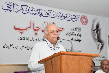 Mr. Hasil Bazenjo Presided 25th Habib Jalib Amn Award 2018 At Arts Council Karachi (17)