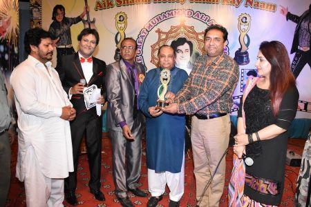 Muhammad Ali Award 2017 (12)