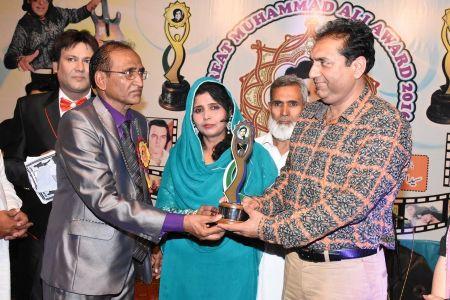 Muhammad Ali Award 2017 (13)