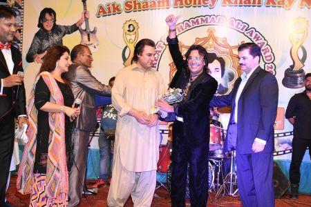 Muhammad Ali Award 2017 (19)