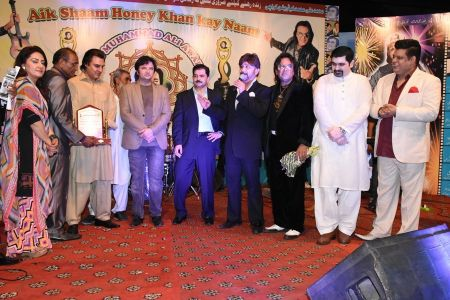 Muhammad Ali Award 2017 (23)