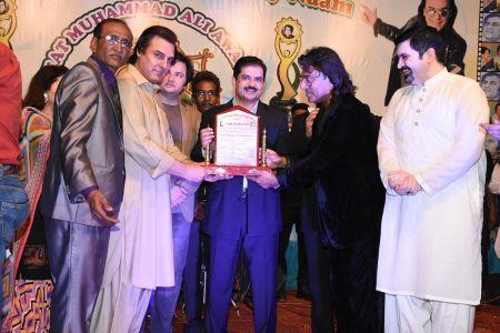 Muhammad Ali Award 2017 (24)