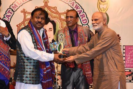 Muhammad Ali Award 2017 (39)