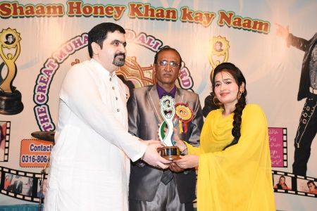 Muhammad Ali Award 2017 (46)