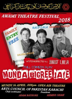 Munda Bigree Jaye - Awami Theater Festival 2018.jpg