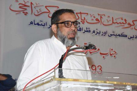 Mushtaq Yousufi Birthday 2016(38)