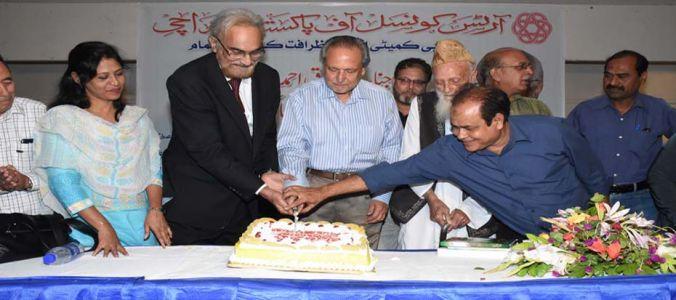 Mushtaq Yousufi Birthday 2016 (Leading)