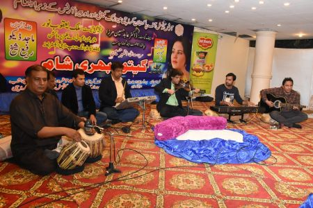 Musical Committee, Musical Evening With Legends (17)