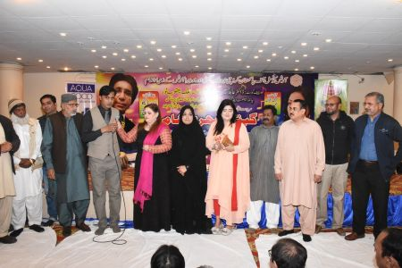 Musical Committee, Musical Evening With Legends (28)