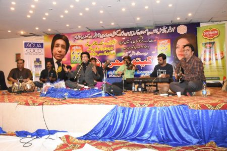 Musical Committee, Musical Evening With Legends (2)