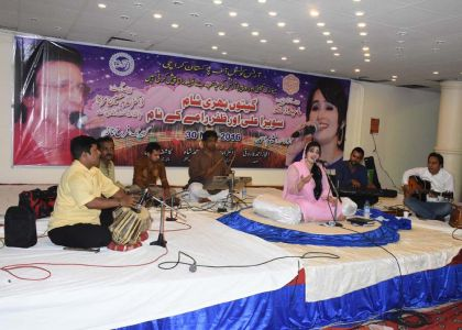 Musical Evening With Sawera Ali (1)