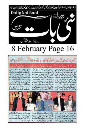 Naibaat Page 16