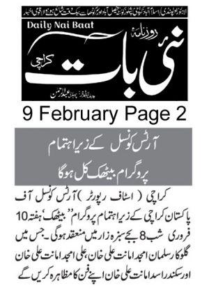 Naibaat Page 2