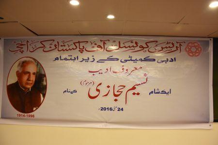 Naseem Hijazi (2)