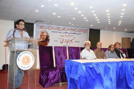 Naseem Hijazi (3)