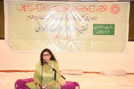 Natia Mushaira By Library Committee (20)