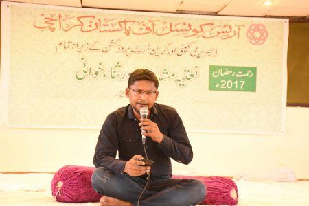 Natia Mushaira By Library Committee (2)