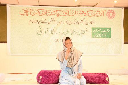 Natia Mushaira By Library Committee (31)