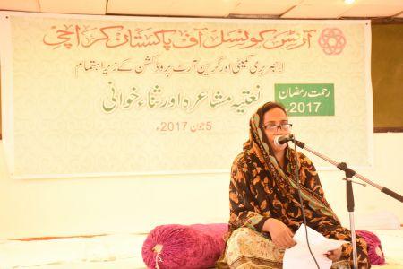 Natia Mushaira By Library Committee (6)