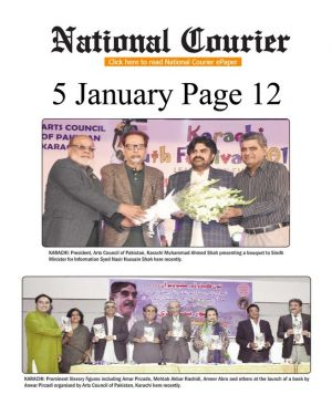 National Courier Page 12